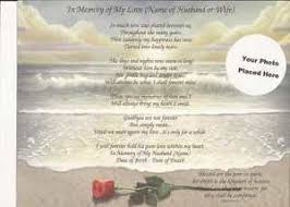 memorial poems for personalized memorial poem for loss of spouse husband or
