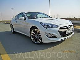 2013 hyundai genesis price road test 2013 hyundai genesis coupe bahrain yallamotor