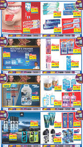 lexus uae ramadan offers low price shopping offer in carrefour discountsales ae