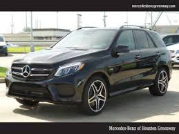 mercedes houston greenway 2018 mercedes amg gle 43 for sale in houston tx cars com