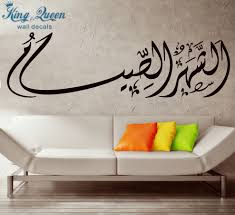 Islamic Home Decor compare prices on islamic decoration online shopping buy low