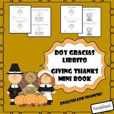 thanksgiving mini book doy gracias librito thanksgiving