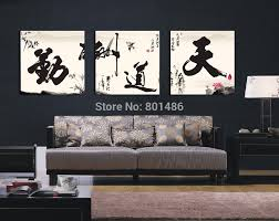 Chinese Home Decor by Online Buy Wholesale Chinese Art Painting From China Chinese Art
