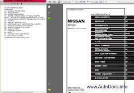 owners manual for nissan serena 2006 100 images 100 nissan