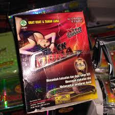 jual cobra x obat kuat mamapuas pw cod 081327616868 toko