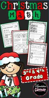 christmas 2 digit by 1 digit multiplication worksheets