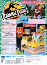 sega jurassic park arcade game arcade u0026 video games pinterest