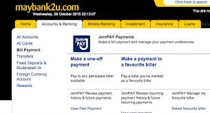 way bills online how to pay utility bills online using jompay on maybank2u