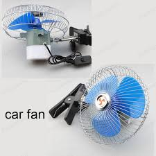 6 inch oscillating fan new mini electric low noise 6 inch 12v 25w portable vehicle auto car