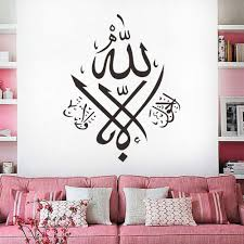 Muslim Home Decor by Online Get Cheap Muslim Decorations Aliexpress Com Alibaba Group