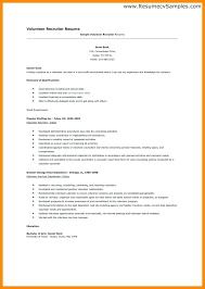 volunteer resume template volunteer resume template 7 resume volunteer portfolio covers