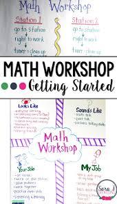 Floor Math by Math Workshop Where Do I Start Sara J Creations