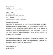sample cover letter for engineering internship download software
