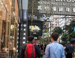 hong kong watch shopping wonderland ablogtowatch