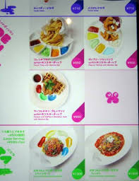cuisine kawaii extrait du menu picture of kawaii cafe harajuku shibuya