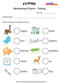 printable worksheets for grade 1 filipino for free with printable