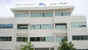 siege tunisie telecom tunisie télécom confie à alcatel lucent le déploiement de réseau