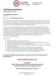 Including Salary Requirements In Cover Letter Job Announcement Community Health Navigator Louisville Urban League