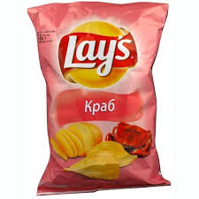 Lays Chips Meme - create meme flavored with crab flavored with crab chips lays