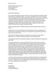8 job application letter for hr position basic job cover letter