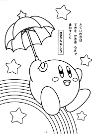 printable anime coloring pages coloring home