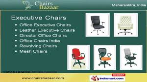 Office Chair Price In Mumbai Executive Office Chairs By Aristocrat Chairs Mumbai Youtube