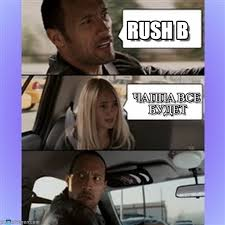 Rush Meme - rush b etnan meme on memegen