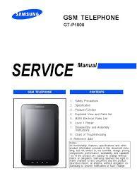 samsung gt p1000 service manual r1