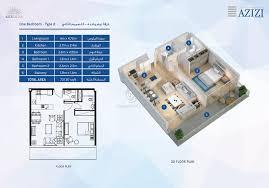 Residence Floor Plans Azizi Aura Residence Floor Plans Binayah Real Estate