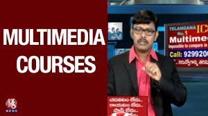 career point multimedia courses icon multimedia institute v6