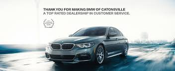 bmw of catonsville bmw of catonsville bmw of catonsville is a 2017 consumer