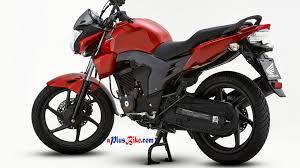honda cb 150 price honda cb trigger motorcycle price in bangladesh aplusbike com