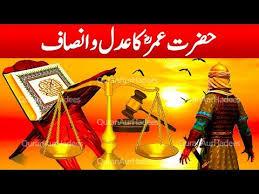 download film umar bin khattab youtube download hazrat umar farooq r a ka adal aur insaaf the justice of