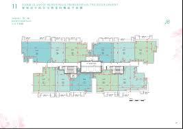park mediterranean 逸瓏海滙 park mediterranean floor plan new