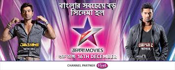star bets on bengali blockbusters with jalsha movies media
