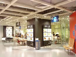 Ikea Taiwan