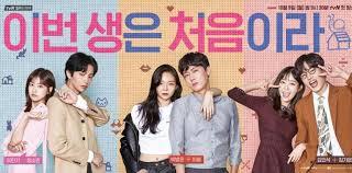 film korea yang wajib ditonton inilah sederet drama korea terbaik sepanjang tahun 2017 yang wajib