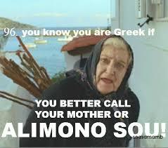 New Funny Memes - seattle samos ambelos a few new funny memes