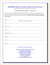 resignation letter microsoft template membership template welldone award certificate template sample club membership form template word business invitation templates