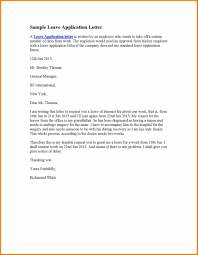 P L Spreadsheet Template Template Statement Template Security Consultant Cover Letter And
