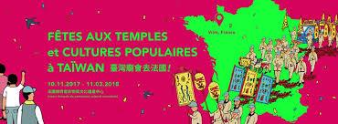 bureau de repr駸entation de taipei en 駐法國台北代表處bureau de représentation de taipei en