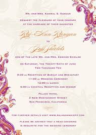 indian wedding invitation wordings wedding reception invitation cards india the 25 best indian