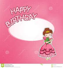 Princess Birthday Invitation Card Princess Birthday Card Invitation Stock Vector Image 44301247