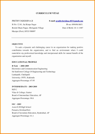 mba resume format for freshers pdf reader chic harvard resume format mba with hbs virtren of free for