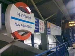 Rohini Metro Map by New Ashok Nagar Metro Station Wikipedia