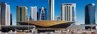 hotels near sharaf dg metro station dubai mall metro dubai united
