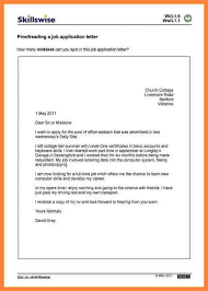 example of narrative essay about friendship cover letter for