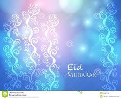 Invitation Card Formal Eid Invitation Card Festival Tech Com