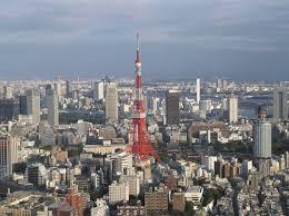 November Tokyo by File 20031123 23 November 2003 Tokyo Tower 2 Shibakouen Tokyo