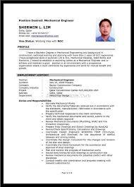 Hvac Installer Job Description For Resume by 9 Cv For Hvac Technician Resume Hvac Technician Resume Skills